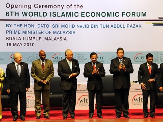 Tun Musa Hitam, Chairman of the World Islamic Economic Forum (WIEF) Foundation and former deputy prime minister of Malaysia, reveals the WIEF's most recent discussions