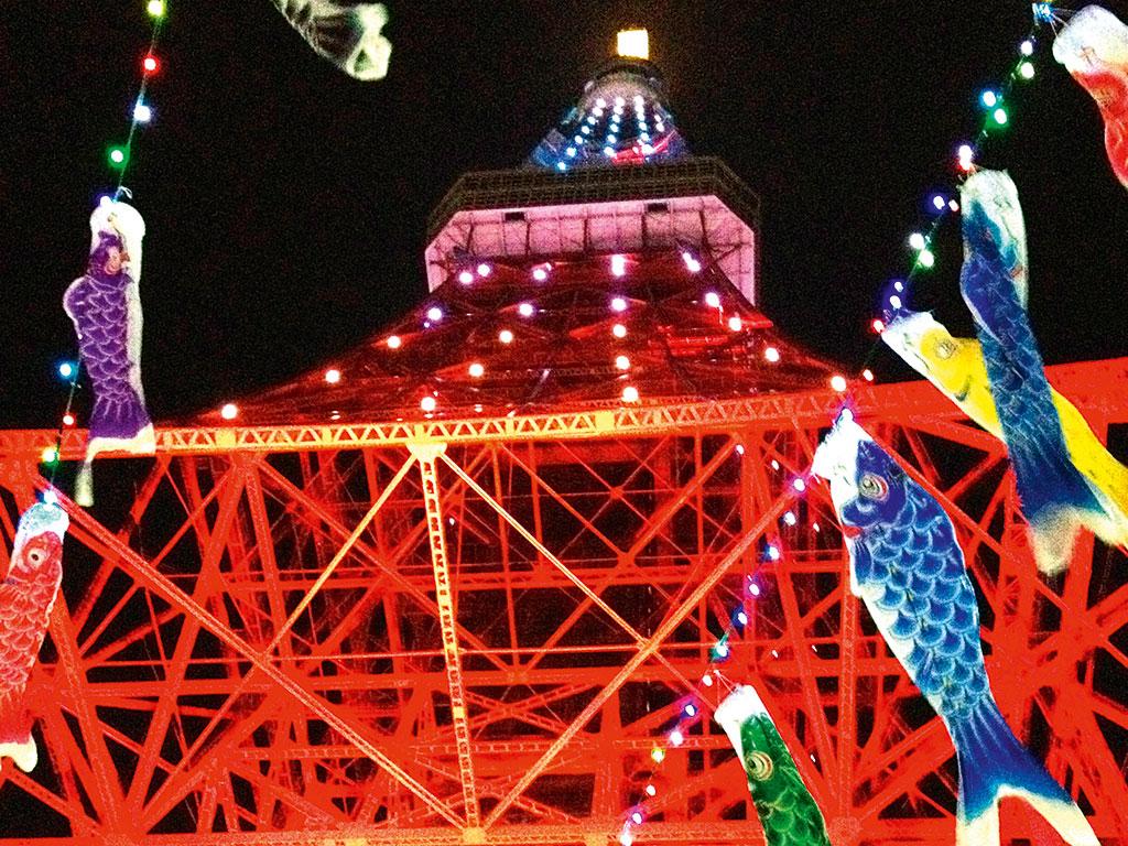 Tokyo's faux Eiffel Tower