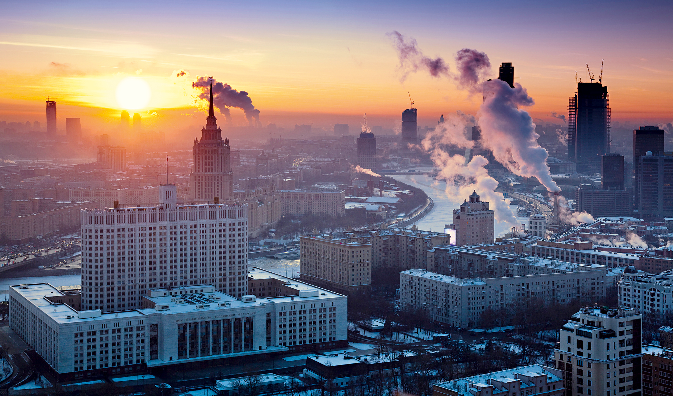 Moscow was tipped as an up-and-coming business travel destination for years, until the city was derailed by a fraught economic situation, and its progress froze. Matt Timms looks at the city's plans to restore its reputation