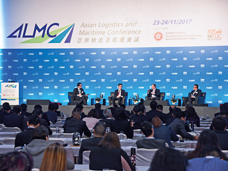 Asian Logistics and Maritime Conference 2017